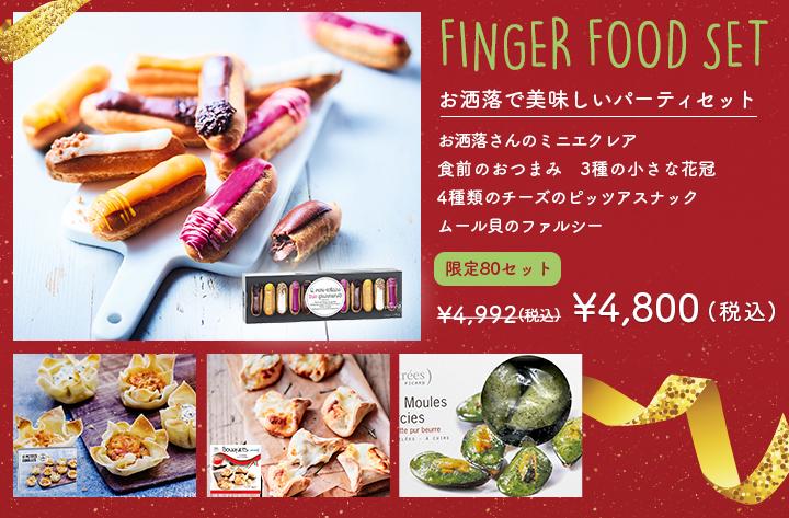 Winter Gift FINGER FOOD SET